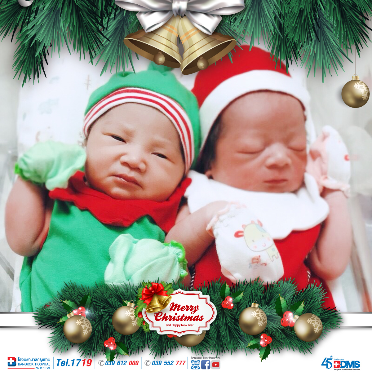Merry Christmas & Happy new year 2018